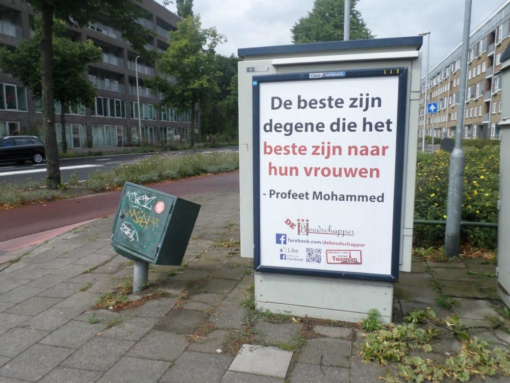 Tiental reclameborden met uitspraak profeet Mohammed opgehangen in Utrecht