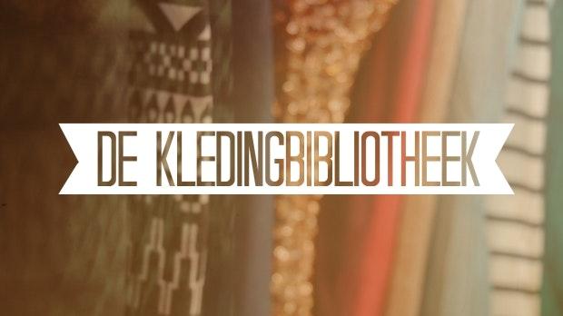 Kledingbibliotheek opent in december op de Westerkade