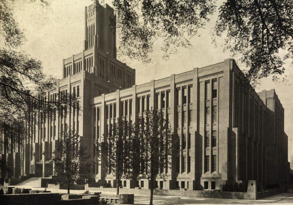 De Inktpot in 1917