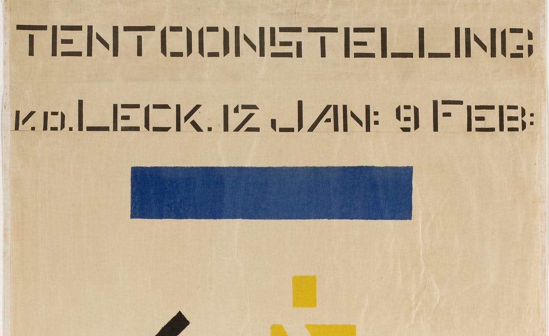 Utrechtse Affiches: Een 'Stijl-breuk' aan de Nobelstraat