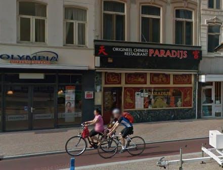Chinees restaurant Paradijs aan Vredenburg gaat sluiten