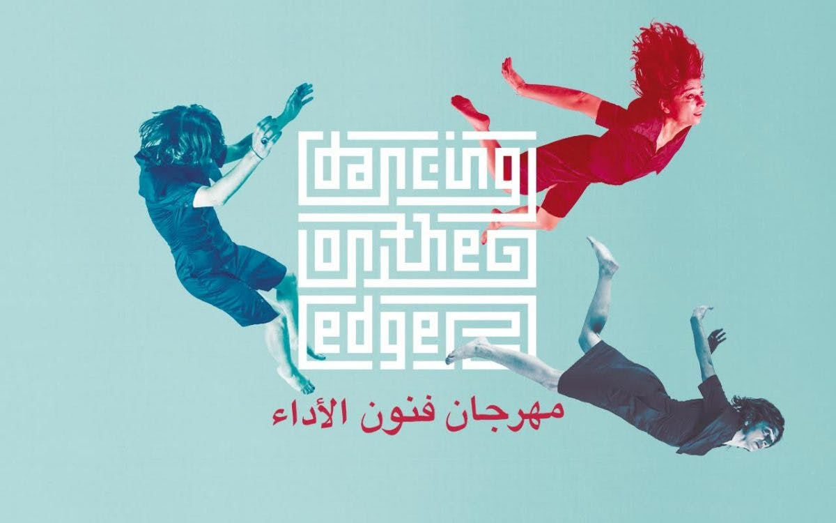 Dagtip: Dancing on the Edge Festival in Het Huis Utrecht