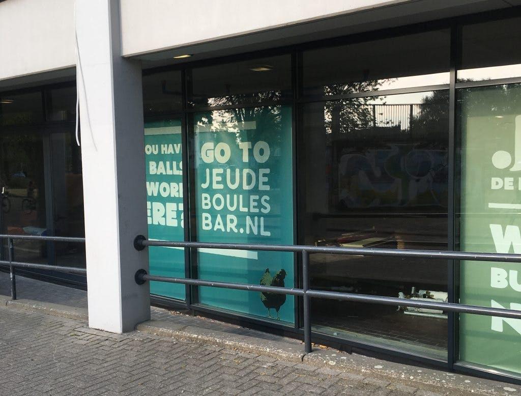 Utrecht krijgt een jeu de boulesbar onder parkeergarage Paardenveld