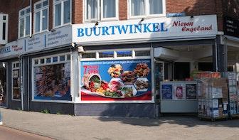 Op bezoek bij Buurtwinkel Nieuw Engeland: 'Het heeft een beetje het campinggevoel'