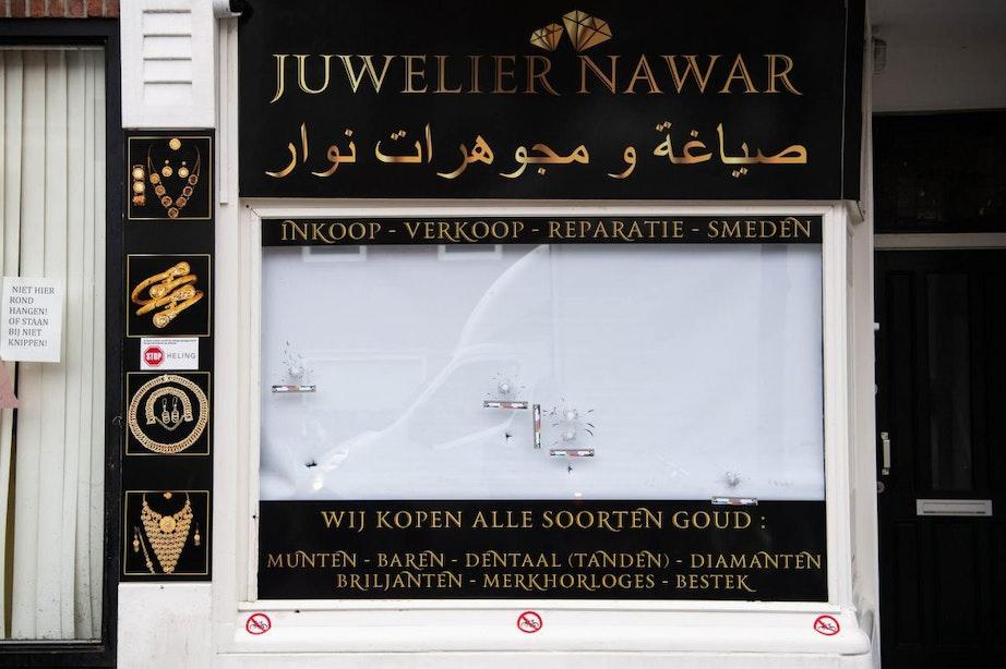 Juwelier Amsterdamsestraatweg voor de derde keer in korte tijd beschoten