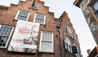 Woningbouwplannen van de baan: toch weer filmtheater in 't Hoogt