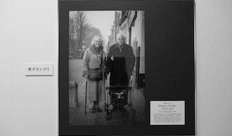 Japanse fotografe zoekt en vindt Utrechts echtpaar op prijswinnende foto
